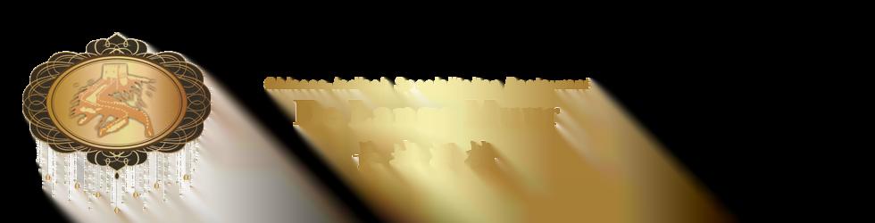 Chinees-Indisch Restaurant De Lange Muur Vlissingen